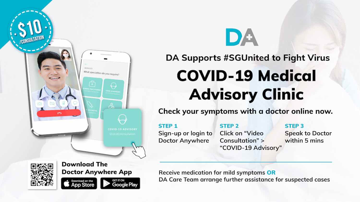 Doctor Anywhere Partners Major Insurers to Launch COVID-19 Medical Advisory Clinic and Support Governments' Social Distancing Measures