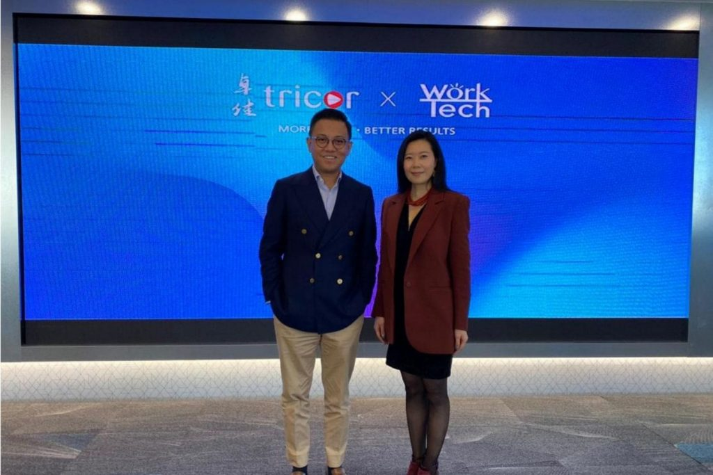 Hong Kong-based WorkTech and Tricor Group Partner Up For AGM Season