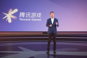 Tencent Games Annual Conference: New Games and Partnerships Announced